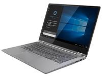 Lenovo Yoga 530 14ikb