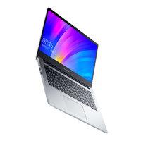"""Xiaomi RedmiBook 14"""" (i5-8265U, 8Gb, 512Gb SSD, MX250 2Gb, серый, без гравировки)"""